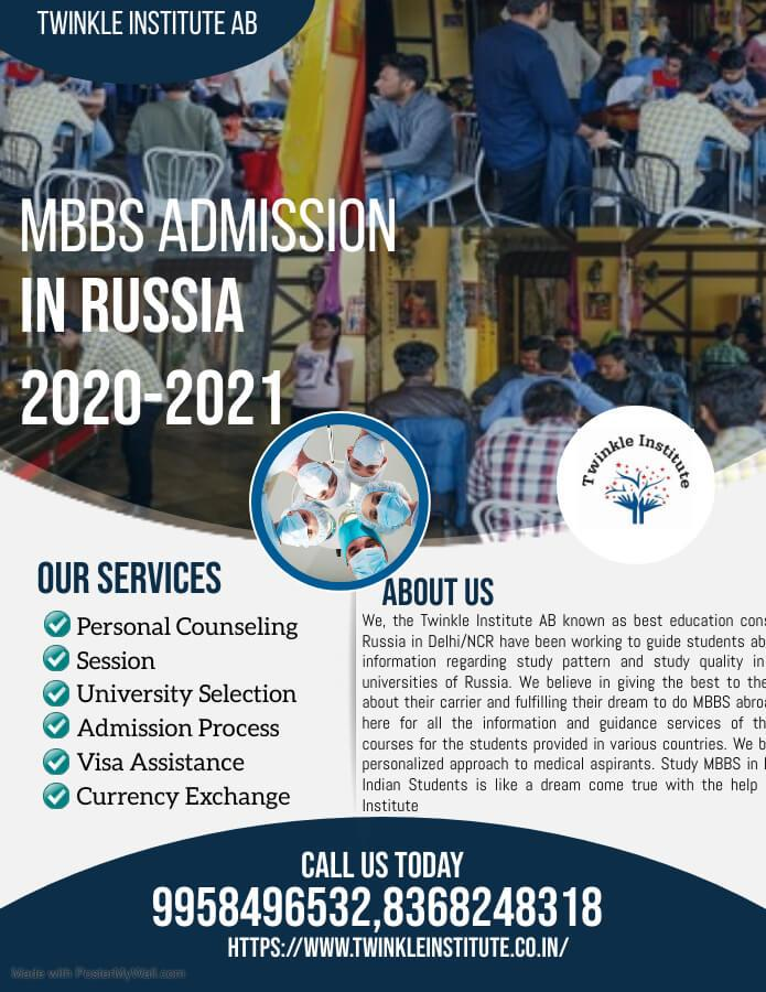 Altai State Medical University Tuition Fees 2020-21 Twinkle Institute AB